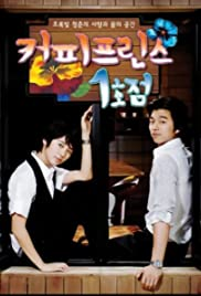 The 1st Shop of Coffee Prince Poster