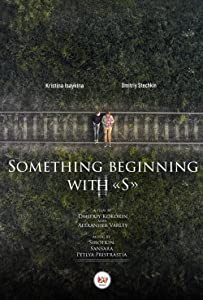 Movies watches online Something Beginning with S by none [1080pixel]