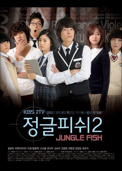دانلود زیرنویس فارسی سریال Jungle Fish