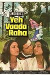 Yeh Vaada Raha (1982)