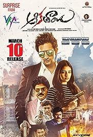 Aakatayi Poster