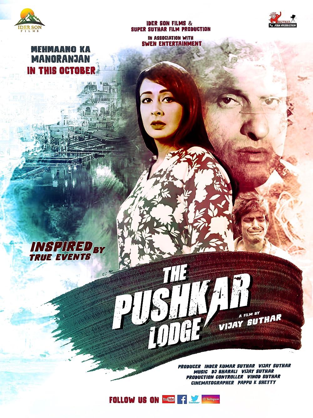 The Pushkar Lodge 2020 Hindi Movie 720p MX HDRip 770MB Download