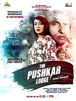 The Pushkar Lodge movie, song and  lyrics
