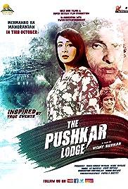 The Pushkar Lodge Poster