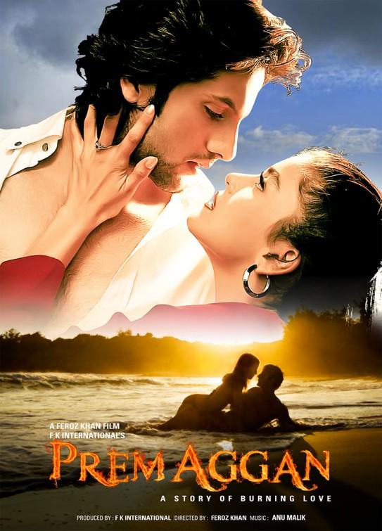 Fardeen Khan and Meghna Kothari in Prem Aggan (1998)