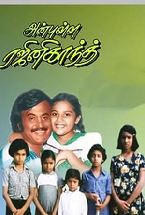 Rajinikanth Anbulla Rajanikant Movie