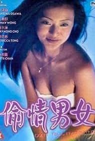 Tau ching nam lui (1997)