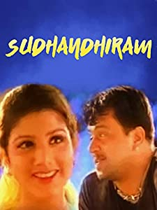 Movie trailer video download Sudhandhiram by none [HDR]