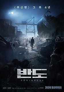 Train to Busan Presents: Peninsula (2020)