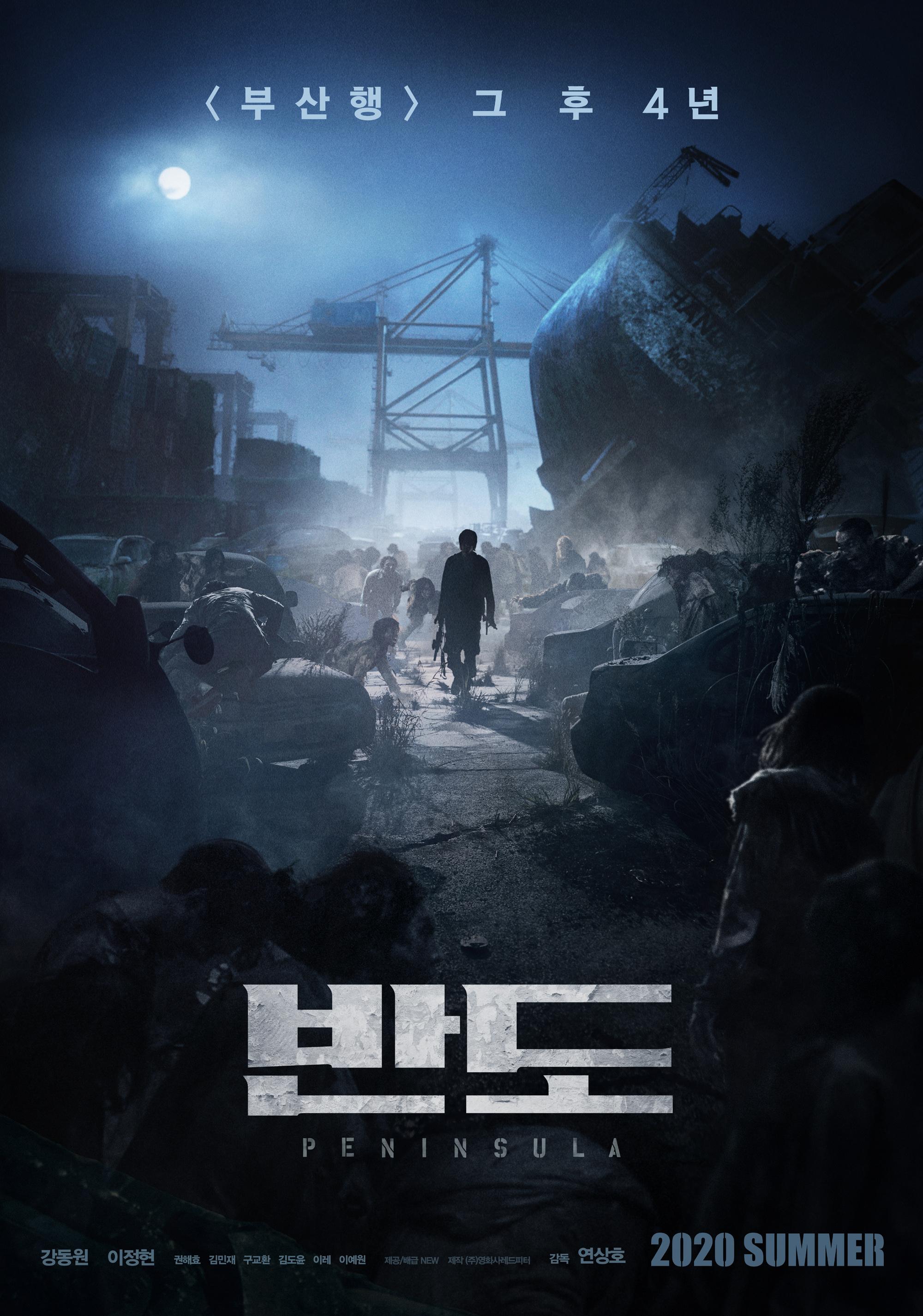 Free Download Train to Busan Presents: Peninsula Full Movie