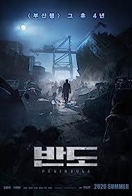 Bando (2020)