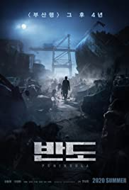 Train to Busan 2 (2020) film en francais gratuit