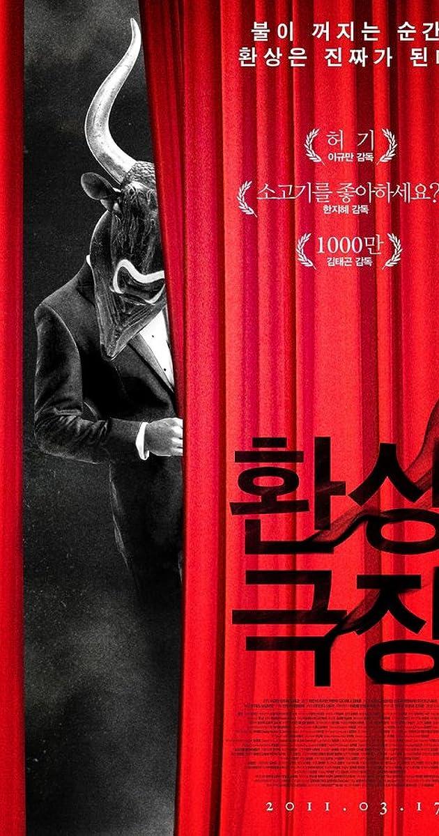 Image Hwan-sang-geuk-jang