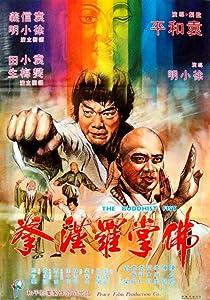Fo zhang luo han quan Woo-Ping Yuen