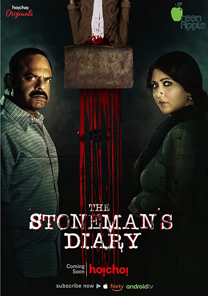 The Stoneman Murders (2019) Hindi Season 1 Complete