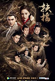 Fuyao (TV Series 2018– ) - IMDb
