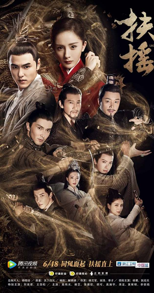 Download Fuyao or watch streaming online complete episodes of  Season 1 in HD 720p 1080p using torrent