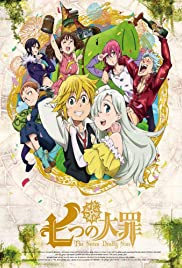 The Seven Deadly Sins: Signs of Holy War Poster