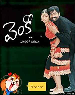 Gopimohan Venky Movie