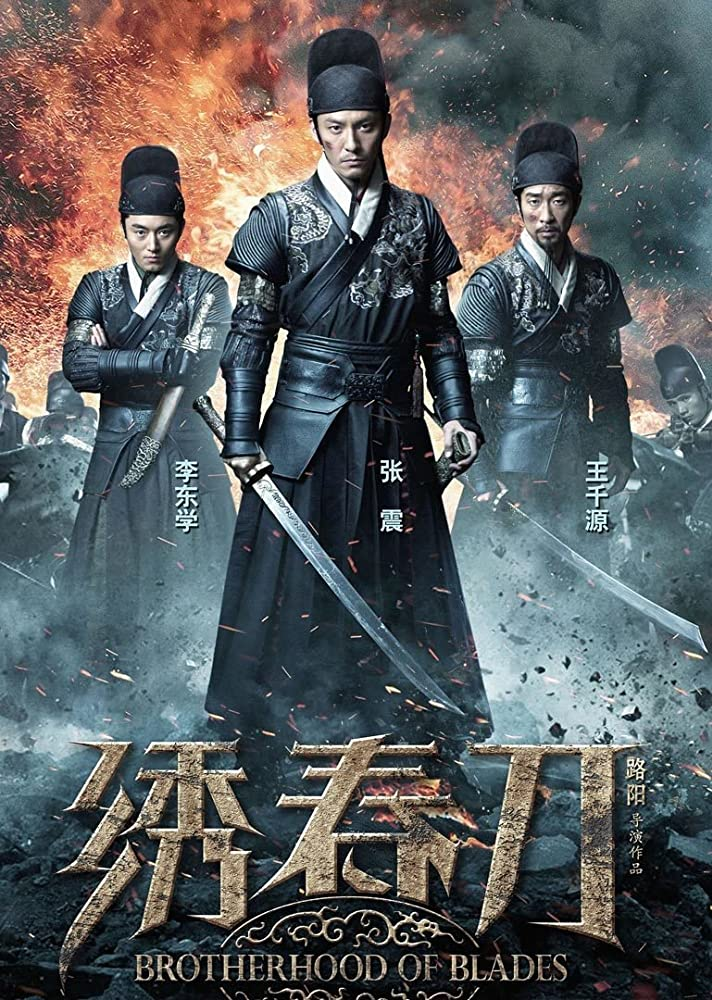 Brotherhood of Blades (Rakshak Ek Talwarbaaz) 2019 Hindi Dubbed 300MB HDRip 480p x264