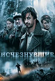 Ischeznuvshie Poster