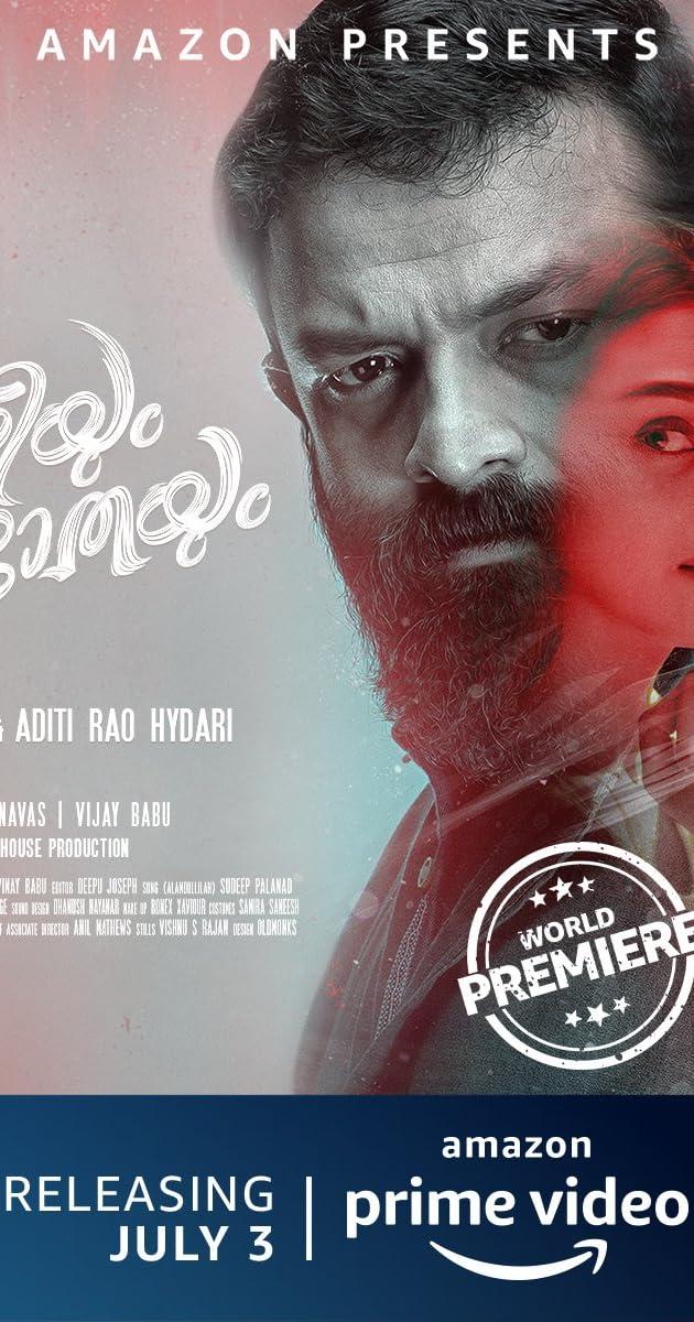 Sufiyum Sujatayum (2020) Malayalam 720p HDRIp Esubs DL