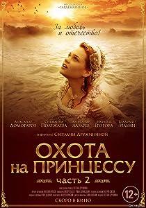 Watch free english movies sites Okhota na printsesu [720x576]