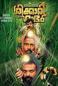 Shikkari Shambhu (2018) HDRip Malayalam Movie Watch Online Free