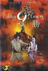 Ouyang De zhi dou Jiu Hua Niang (1969)