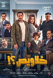 Khalawees Poster