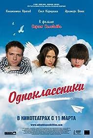 Odnoklassniki (2010)