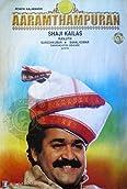 Aaram Thamburan (1997)