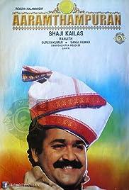 Aaram Thamburan Poster