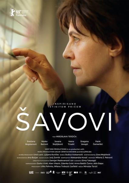 Savovi (2019)