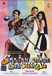 Saajan Chale Sasural (1996) Poster - Movie Forum, Cast, Reviews