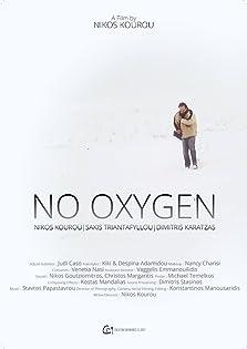 No Oxygen (2021)
