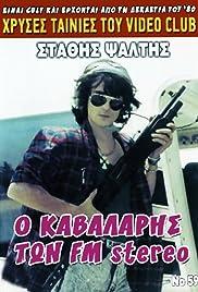 O kavalaris ton F.M. Stereo Poster