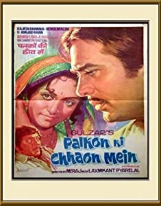 Absolutely free downloadable movies Palkon Ki Chhaon Mein by [1280x960]