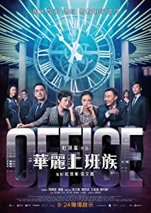 Video movie hd download Hua li shang ban zu by Johnnie To [320p]