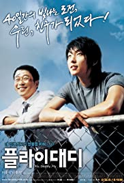 Watch Movie Fly, Daddy, Fly (2006)