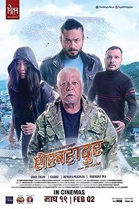 Sitios de descargas de películas del Reino Unido Sherbahadur by Pramod Chhetri  [WEBRip] [320x240] [1280x720]
