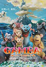 Watch Movie Gamba (2015)