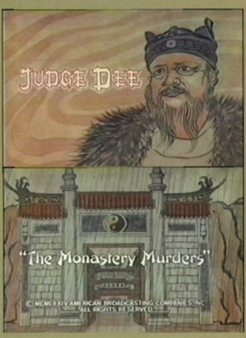 Judge Dee and the Monastery Murders (1974)
