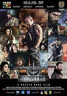 Yalghaar (2017)