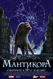 Mantikora Poster