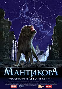 download Mantikora