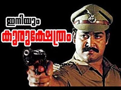 Iniyum Kurukshethram full movie in hindi 720p