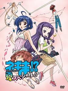 Digital downloading movies Mahou Sensei Negima! OVA Natsu by Shin Onuma [1680x1050]