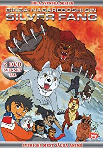 Watch new movies stream online The Challenge of Akakabuto's Bear Family! [480x640]