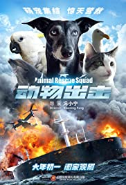 Animal Rescue Squad Poster